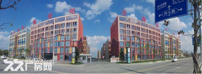 标准化厂房写字楼,可分割有免租,随时看房~-图(1)