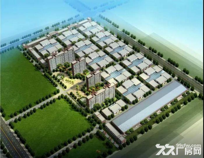 河北迁安园区厂房及办公楼出租出售欢迎企业入驻-图(1)