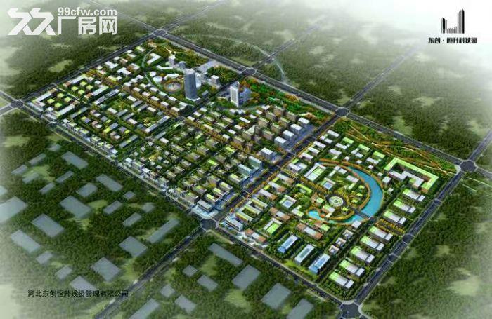 石家庄,东三环,东创恒升科技园带证150亩正规的工业用地转让,50年大产权-图(1)