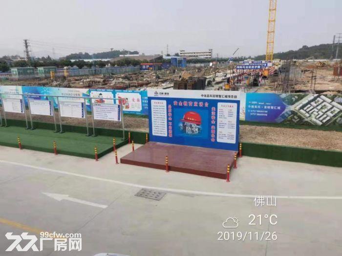 出售番禺周边50年产权厂房/招商引资-图(1)