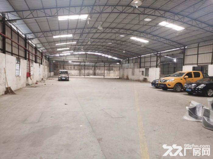 钟落潭厂房2700方可办理环评可进出27米货柜车-图(2)