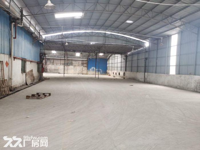 钟落潭厂房2700方可办理环评可进出27米货柜车-图(3)