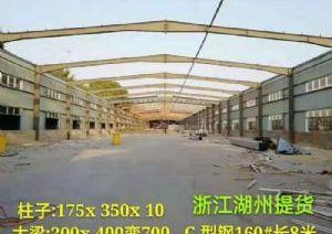 出售旧钢结构厂房整套拆除的钢结构库房