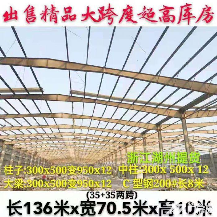 出售旧钢结构厂房整套拆除的钢结构库房-图(2)