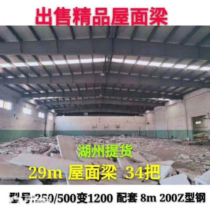 出售旧钢结构厂房整套拆除的钢结构库房-图(3)