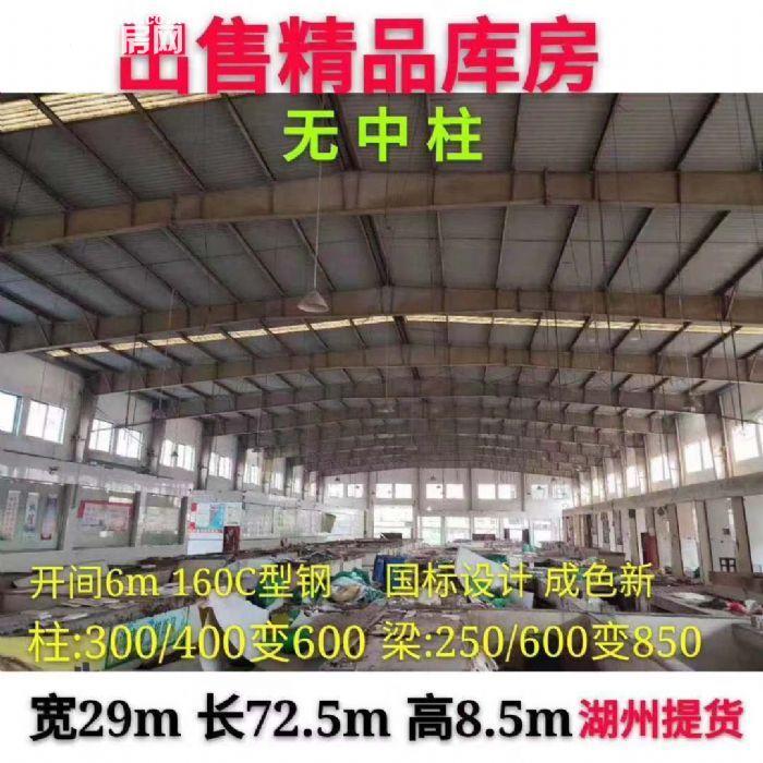 出售旧钢结构厂房整套拆除的钢结构库房-图(4)