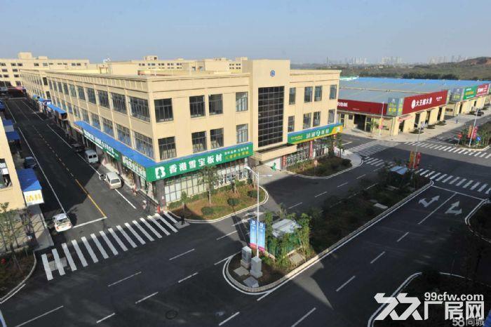 (出租)四环内大型园区招商适合办公仓储展厅-图(2)