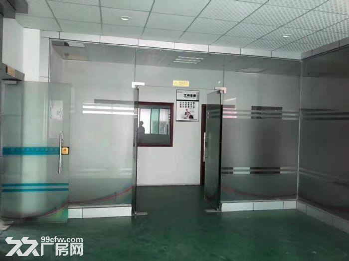 凤岗凤德岭注塑五金模具一楼厂房出租1000平现成办公室-图(4)