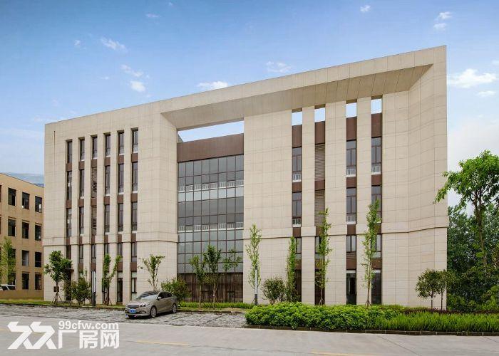 联东重庆招商部欢迎苏杭企业来渝发展-图(2)