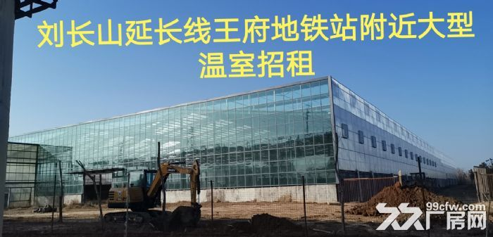 出租槐荫区经十西路济西二手车市场附近大型仓库-图(4)