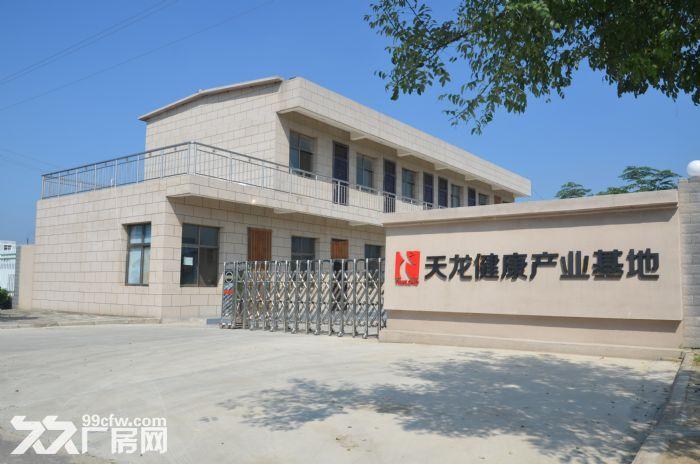 西安独栋标准工业厂房整租、分租18元/月-图(2)