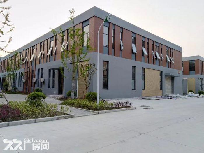 (无税收)(三证全)稀缺单层钢构厂房总价500万起-图(5)
