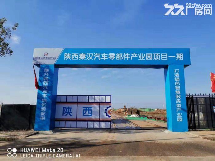 西咸新区1000−10000平米厂房出租出售可环评-图(1)