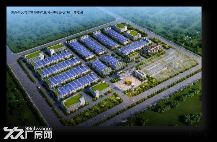 出租西咸新区秦汉新城1000−10000平米厂房-图(1)