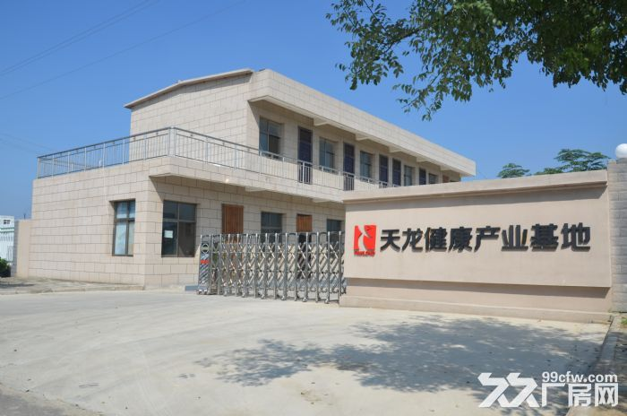 西安天龙健康产业基地2000平米厂房出租手续齐全-图(5)