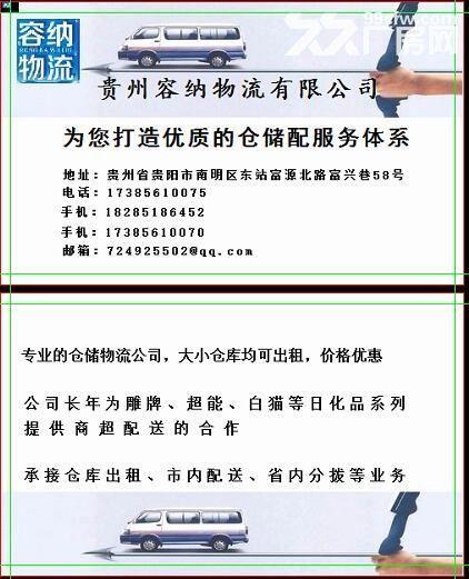 仓储公司部分托管仓库出租-图(3)