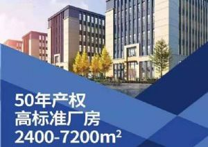 广州周边广清产业园独栋厂房出售产证齐全