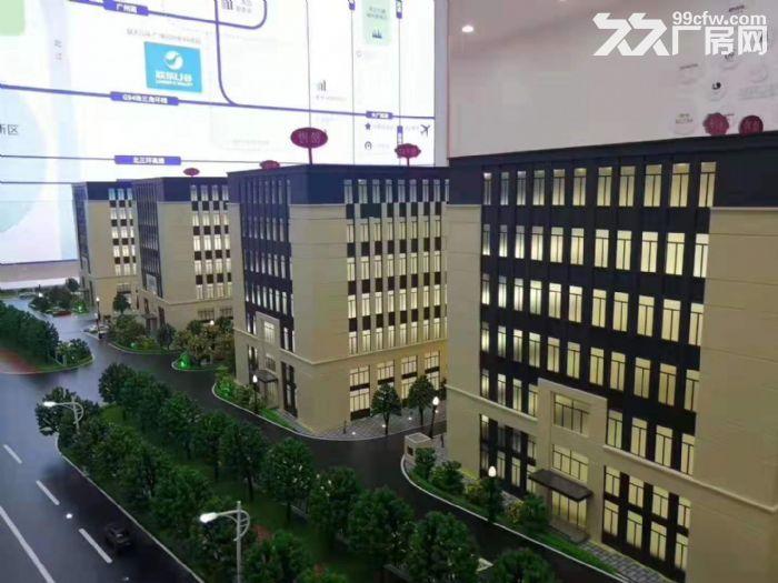 广州周边广清产业园独栋厂房出售产证齐全-图(2)