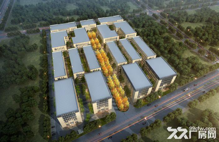 广州周边广清产业园独栋厂房出售产证齐全-图(3)