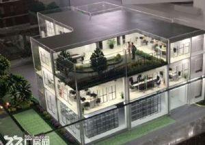 优质厂房,50年大产权,手续齐全,欢迎咨询