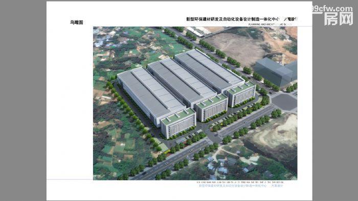 绕城高速800平厂房仓库配置动力电-图(1)