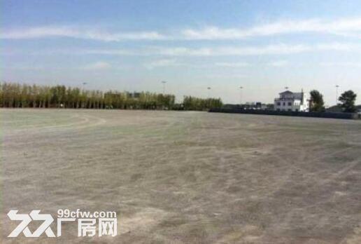 双流邻近双华路100亩硬化工业用地出租可分租-图(2)