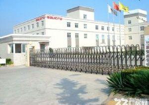 镇江30亩国有工业厂房多层车间出售