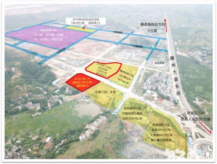 广西藤县城区中心2宗优质地块出让-图(5)