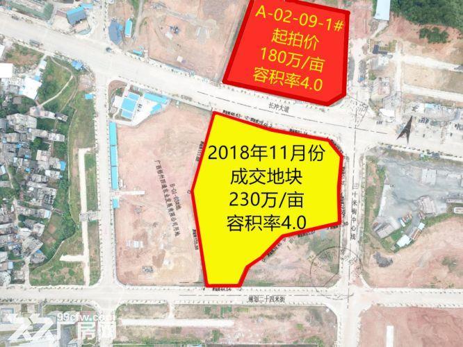 广西藤县城区中心2宗优质地块出让-图(4)