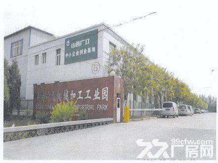 广立机械加工工业园厂房出租-图(2)