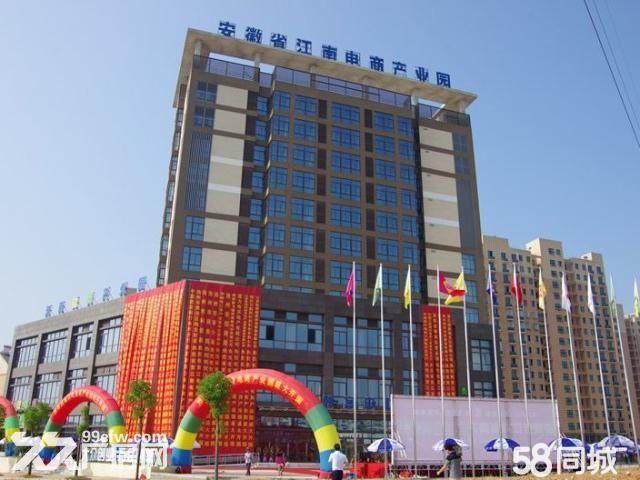 江南产业集中区厂房出租出售-图(5)