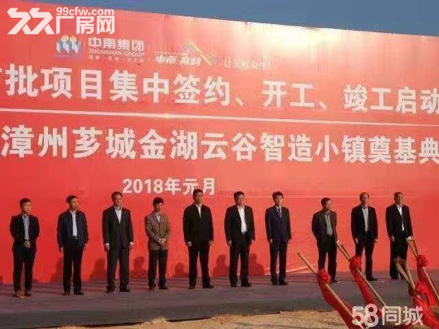 标准厂房全新独立产权50年-图(1)