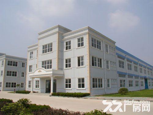 横沥原房东独门独院精装花园式两层厂房2300平方,现成办公室-图(1)