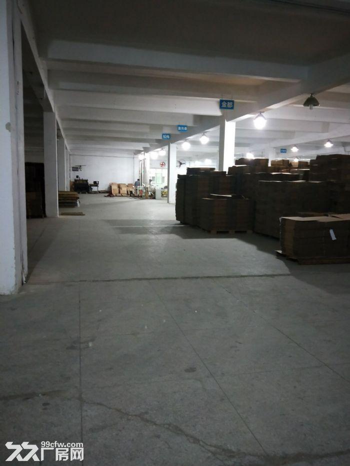 凤岗五联工业区一楼生产中的纸品厂分租1000平方-图(1)