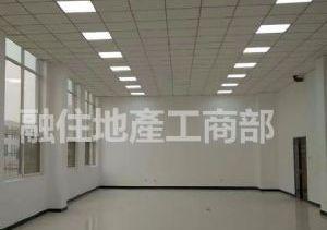 【出售】高新区草堂科技园40亩工业用地