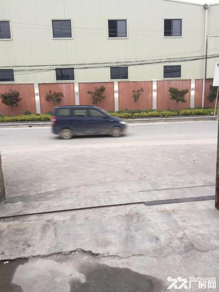 古巷镇福水路十亩厂房出租-图(2)