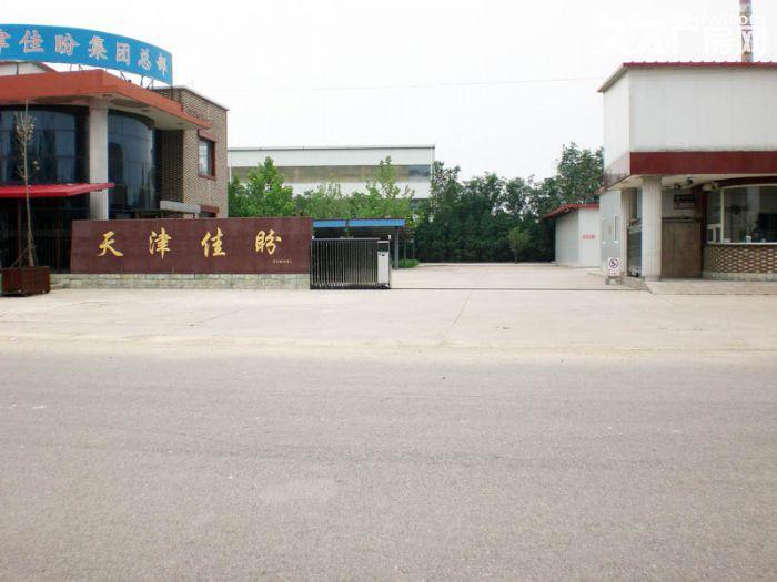 津围公路东北辰科技园区内400平米车间出租-图(5)