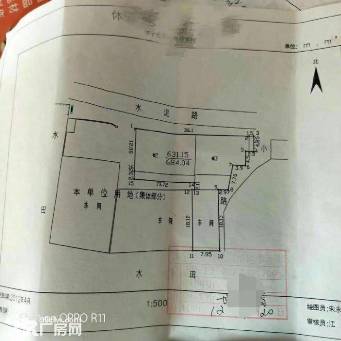 专供黄山市厂房租、售。房东急需资金周转-图(2)