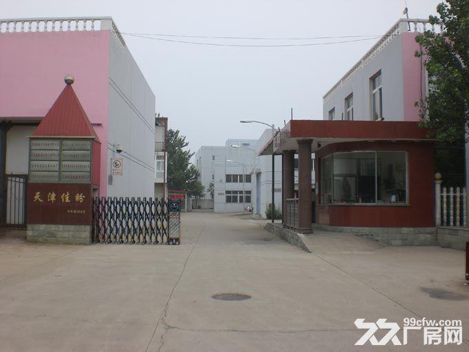 LG对面北辰科技园区内400平米车间对外出租可办理环评-图(8)