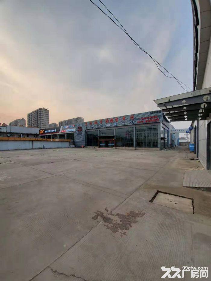 原4S店大展厅,有1600多平方独院,内配有2层办公用房,设施齐全,价格面议!-图(2)