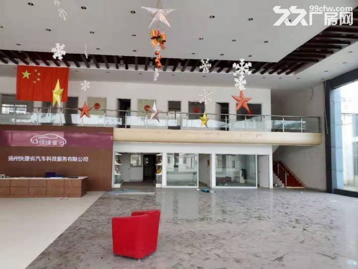 原4S店大展厅,有1600多平方独院,内配有2层办公用房,设施齐全,价格面议!-图(5)