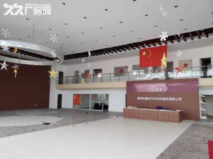 原4S店大展厅,有1600多平方独院,内配有2层办公用房,设施齐全,价格面议!-图(6)
