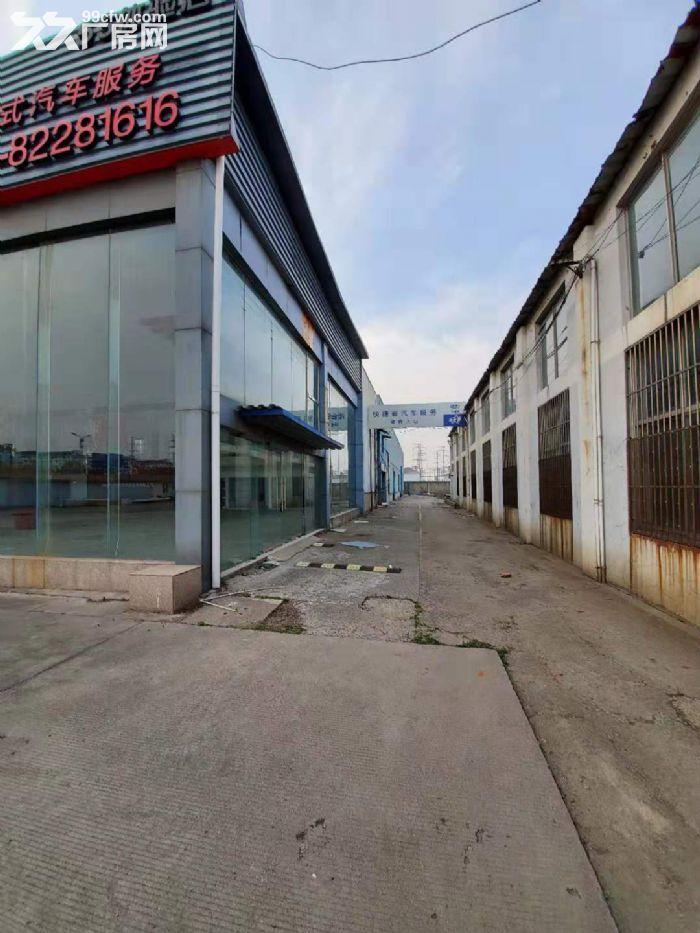 原4S店大展厅,有1600多平方独院,内配有2层办公用房,设施齐全,价格面议!-图(7)