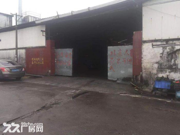 顺德区南华工业区3100方厂房招租-图(4)