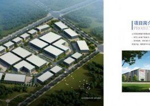 """[土地政策]莱芜政府为企业提供3−30亩""""证件齐全、独立产权""""工业用"""