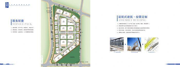 """[土地政策]莱芜政府为企业提供3−30亩""""证件齐全、独立产权""""工业用-图(5)"""