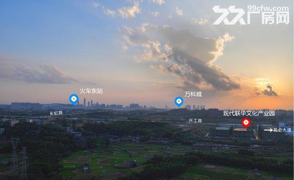 有预售证,卖仓库,找仓房,就来现代联华文化产业园-图(7)