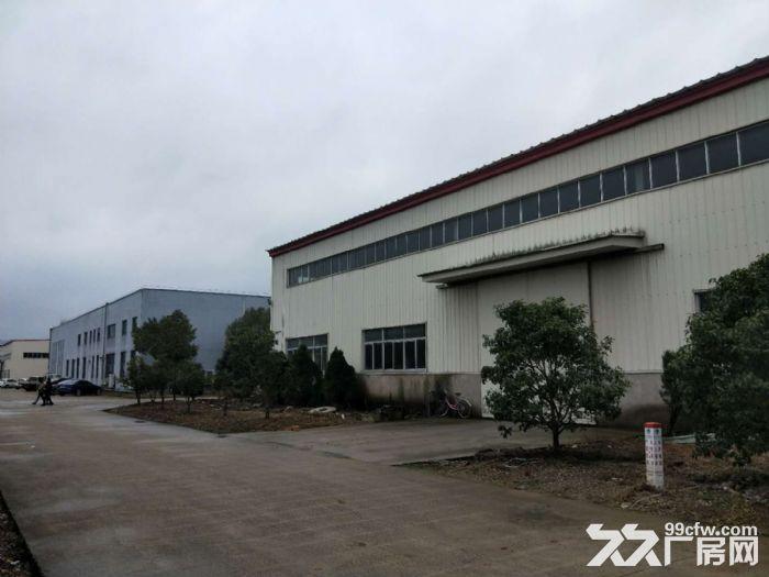 租黄琅钢结构厂房2000平,有部份办公楼,也可以不租,25元一平,电200,高度-图(1)