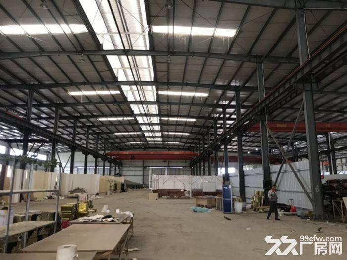 高新区高陂片3000钢结构厂房出租-图(3)