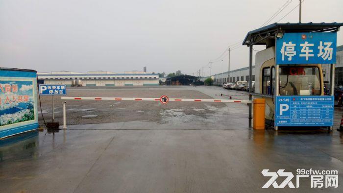 柳江新兴高速路口大型停车场、大型场地出租-图(1)